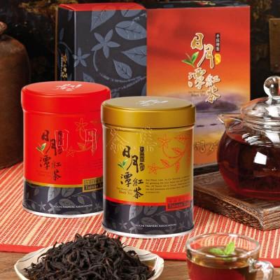 日月潭紅茶 - 精選禮盒 (紅玉+阿薩姆)