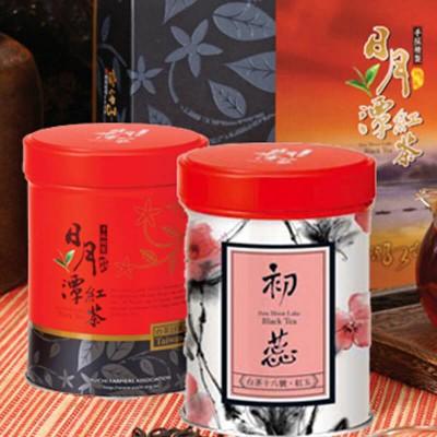 【日月潭紅茶】精選禮盒(紅玉+初蕊)