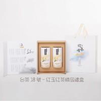【日月潭紅茶】精緻禮盒(台茶18號●紅玉紅茶)