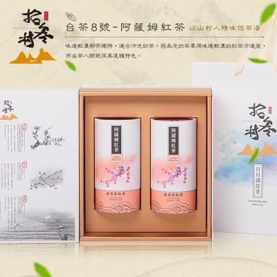 日月潭紅茶 - 精緻禮盒 (台茶8號●阿薩姆紅茶)
