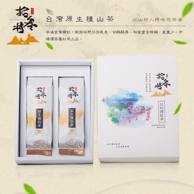 日月潭紅茶 - 環保禮盒 (原生種山茶)