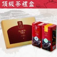 【日月潭紅茶】頂級雙罐禮盒(紅玉+紅韻)