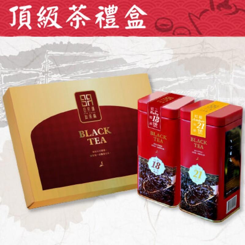 日月潭紅茶 - 頂級雙罐禮盒 (紅玉+紅韻)