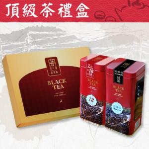 日月潭紅茶 - 頂級雙罐禮盒 (阿薩姆+紅玉)