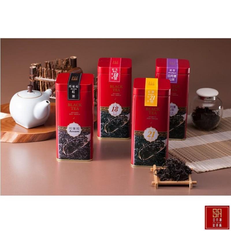 日月潭紅茶 - 頂級組合(4件組)