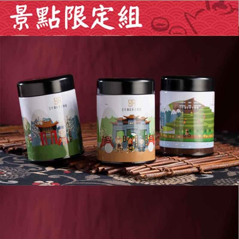 日月潭紅茶 - 存錢筒紀念款二組6罐 (阿薩姆+紅玉)