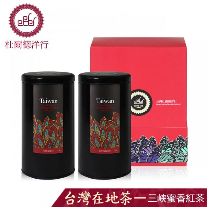 『三峽茗茶』嚴選蜜香紅茶禮盒(75g*2入)
