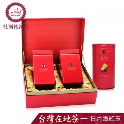 頂級日月潭紅玉紅茶茶葉禮盒(75g*2入)