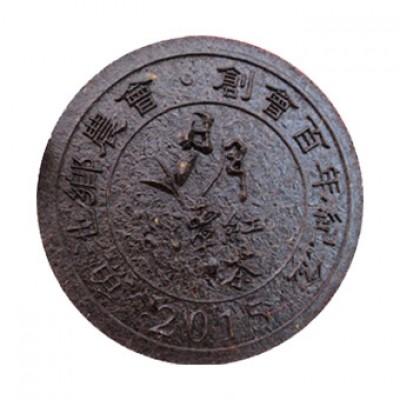 日月潭紅茶 - 魚池鄉農會百年紀念茶磚