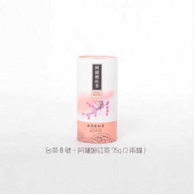 日月潭紅茶 - 台茶8號●阿薩姆紅茶 (罐裝)