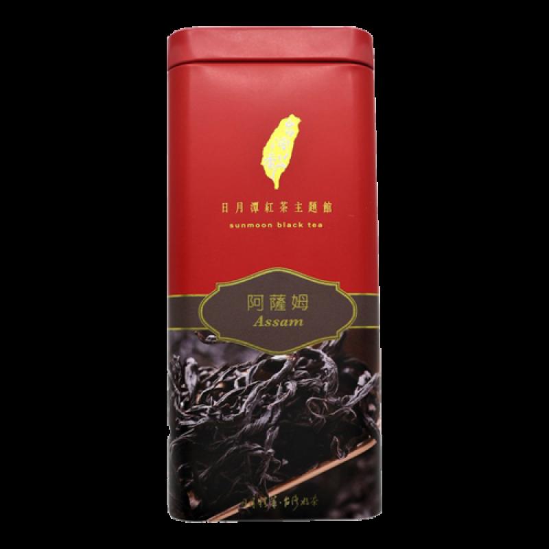日月潭紅茶 - 頂級系列 (台茶8號-阿薩姆)
