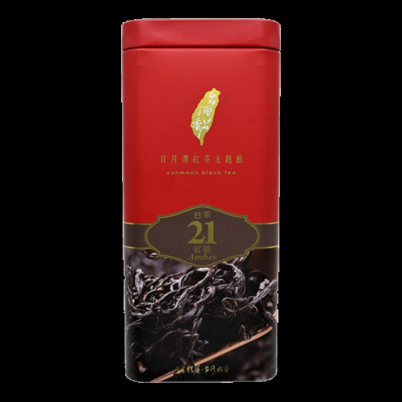 日月潭紅茶 - 頂級系列 (台茶21號-紅韻)