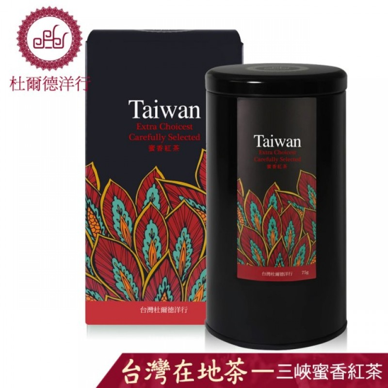 『三峽茗茶』嚴選蜜香紅茶2兩(75g)
