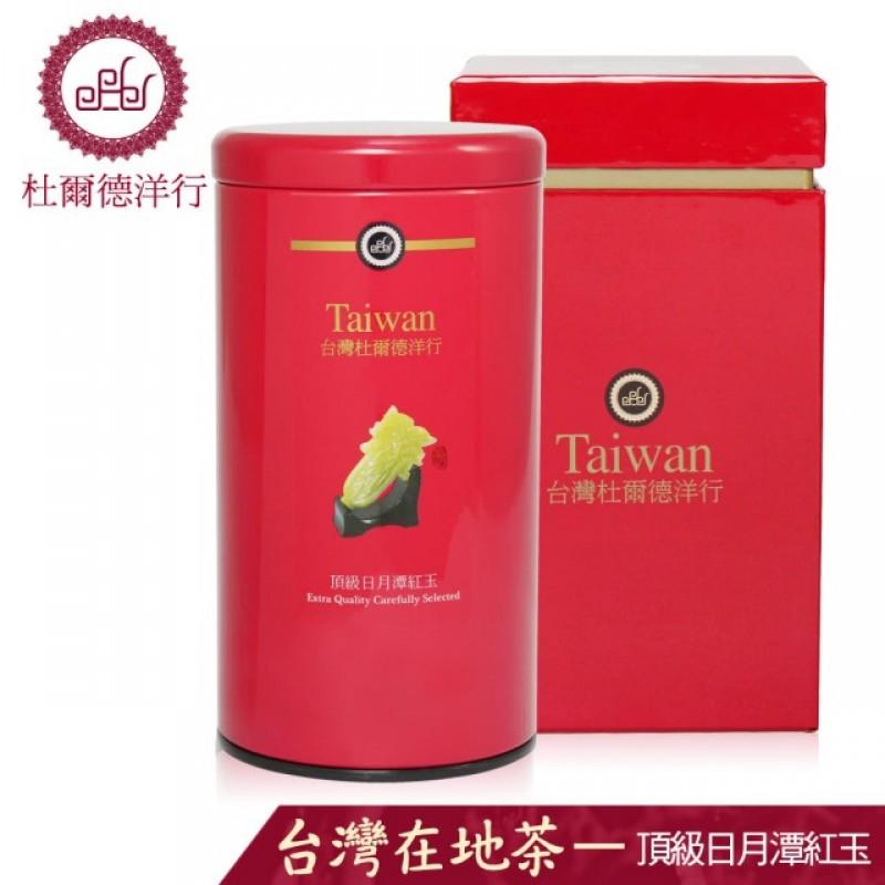 頂級日月潭紅玉紅茶(75g)