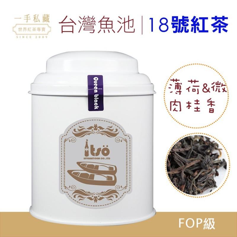 『招牌紅茶』台灣魚池18號紅茶-散茶(40g/罐)