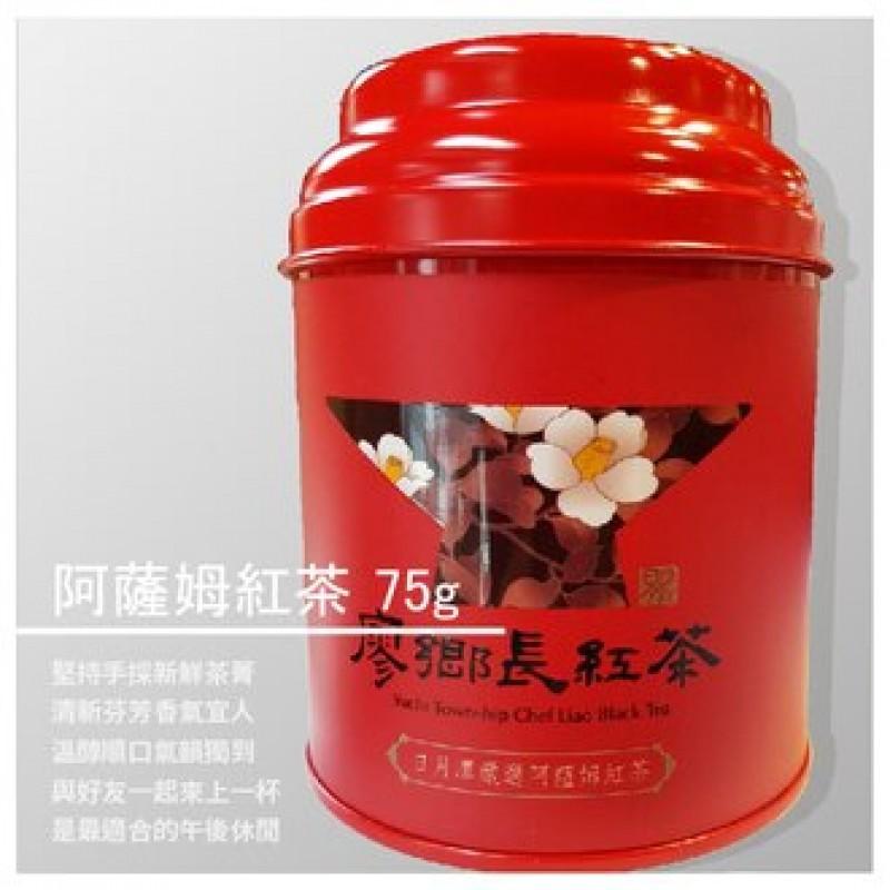 台茶八號阿薩姆紅茶 (75g/罐裝)