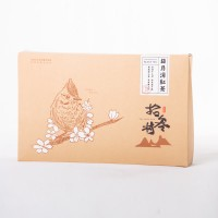 【日月潭紅茶】台茶18號●紅玉紅茶(80入袋茶禮盒)