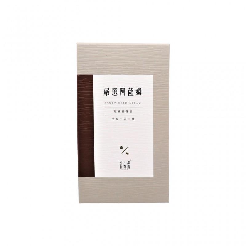 日月潭紅茶 - 嚴選袋茶(台茶8號阿薩姆)二件組