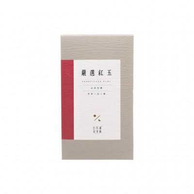 日月潭紅茶 - 嚴選袋茶 (台茶18號紅玉)二件組