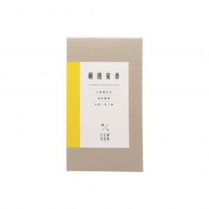 日月潭紅茶 - 嚴選袋茶 (蜜香紅茶)二件組