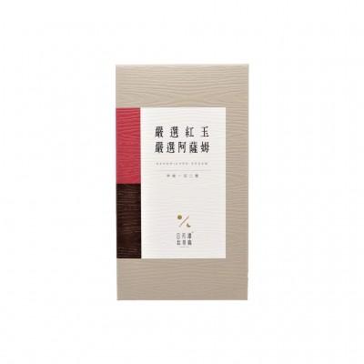 日月潭紅茶 - 嚴選袋茶 (阿薩姆+紅玉)
