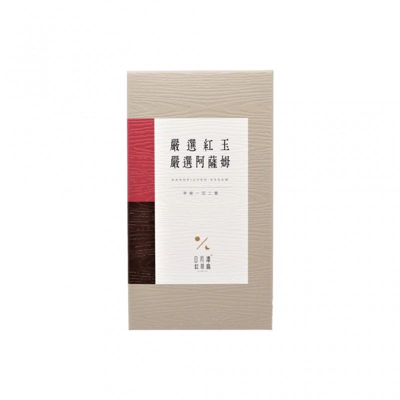 日月潭紅茶 - 嚴選袋茶 (阿薩姆+紅玉)二件組