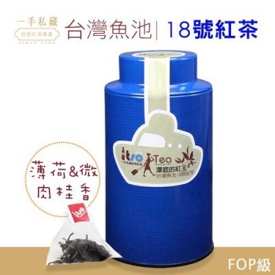 『招牌紅茶』台灣魚池18號紅茶-茶包(15入/罐)