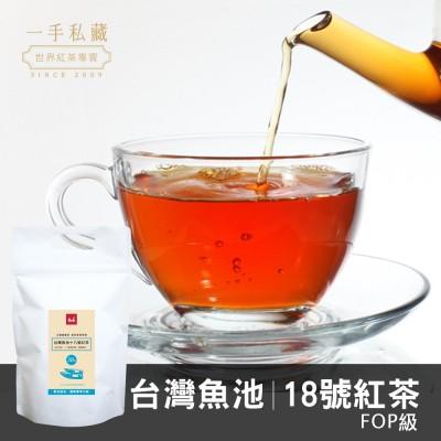 魚池18號紅茶30入-好分享獨立茶包