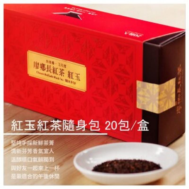 台茶十八號紅玉紅茶隨身包 (20包/盒)
