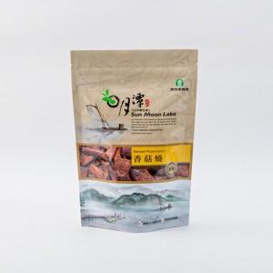 日月潭名產 - 香菇燒