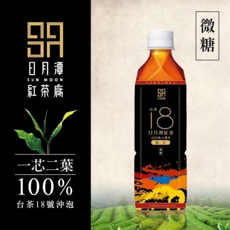 日月潭紅茶 - 台茶18號紅玉紅茶(微糖)490mlX24瓶/箱