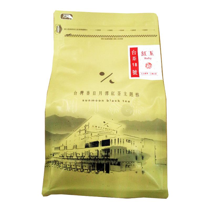 日月潭紅茶 - 分享包(18號紅玉)