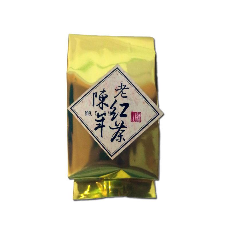 日月潭紅茶 - 陳年老紅茶