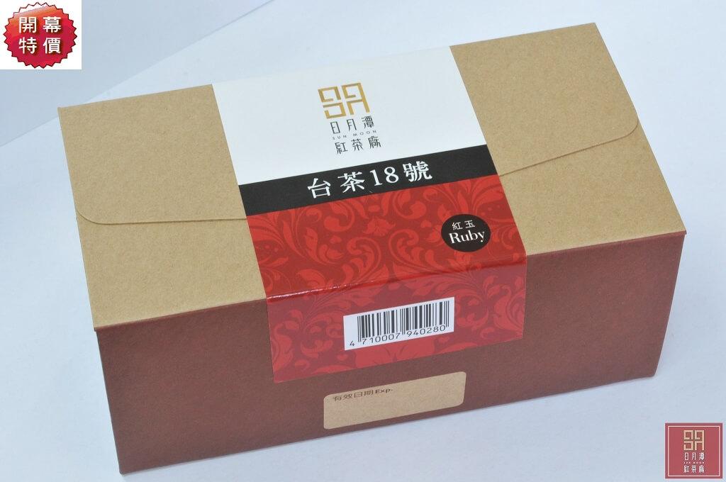 日月潭紅茶 - 經濟包袋茶 (台茶18號紅玉)