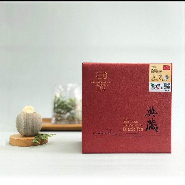 日月潭紅茶 - 2018金質獎--大葉種組(茶倉)