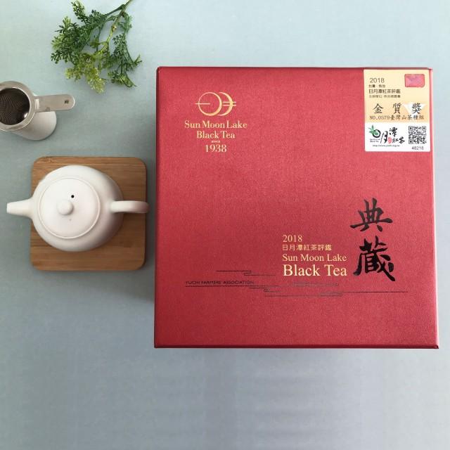 日月潭紅茶 - 2018金質獎--台灣山茶種組(茶倉)