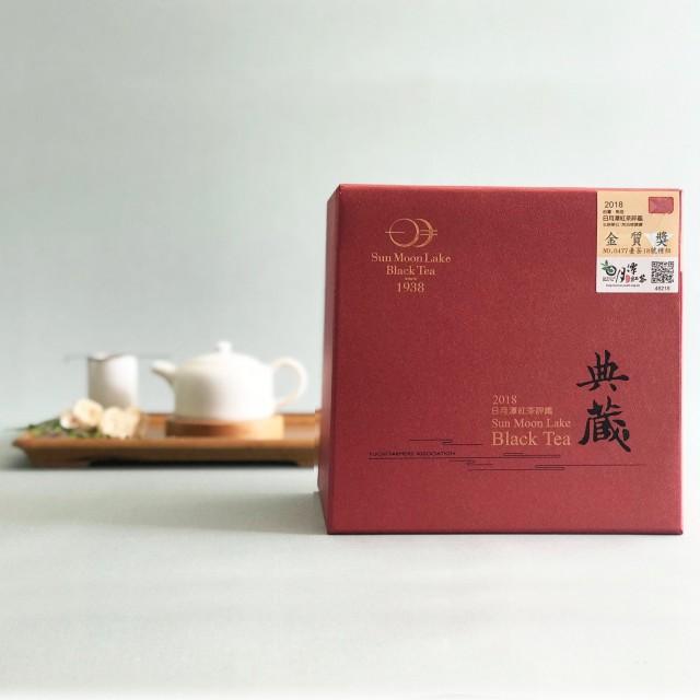 日月潭紅茶 - 2018金質獎--台茶18號種組(茶倉)