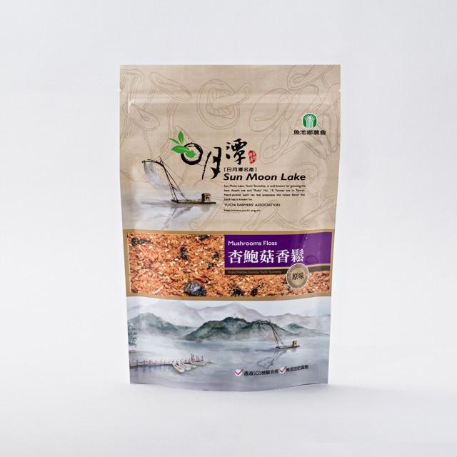 日月潭名產 - 杏鮑菇香鬆