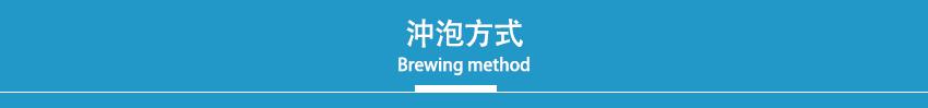 日月潭紅茶 - 粹白茶葉禮盒(紅韻+山茶)